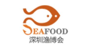 2021第4届深圳国际渔业博览会
