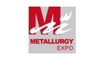 第九届上海国际耐火材料展览会