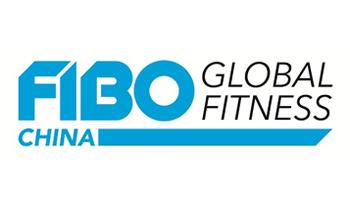 2022中国(上海)国际健身与康体博览会