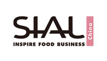 SIAL China中国国际食品和饮料展览会