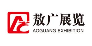 上海敖广展览策划有限公司