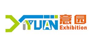 上海意园展览展示服务有限公司