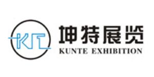 重庆坤特展览展示有限公司