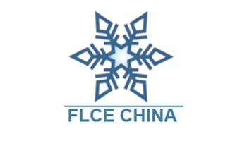 2021第12届上海国际生鲜配送及冷冻冷链冷库技术设备展览会 暨中国餐饮与冷链物流创新发展高峰论坛