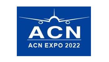2022中国航空航天智能制造技术装备展