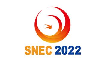 SNEC第十六届(2022)国际太阳能光伏与智慧能源(上海)展览会