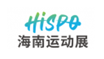 OUTDOOR Hainan|海南国际户外运动博览会