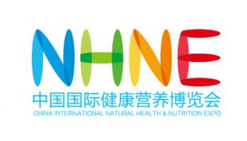 2021国际进口膳食补充剂展NHNE