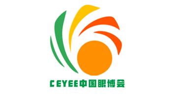 2022第五届中国(济南)国际青少年视力养护品牌加盟展览会