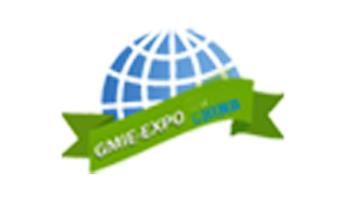 2021第20届上海国际智能小家电及生活厨卫电器展览会