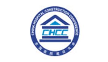 CHCC2021第二十二届全国医院建设大会暨深圳医院建设装备及管理展览会