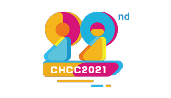 CHCC2022第二十三届武汉医院建设大会暨国际医院建设装备及管理展览会