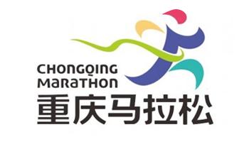 首届中国成渝国际体育博览会 暨2021重马体博会