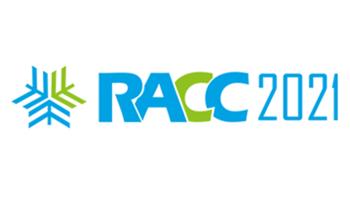 2021杭州国际空调通风暨制冷及冷链产业展览会 RACC
