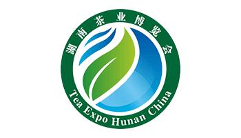 2021第十三届湖南茶业博览会
