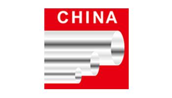 第十届中国国际管材展览会