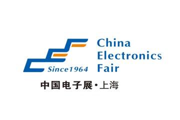 第98届中国电子展全新推出5G&AIoT创新发展大会暨主题展