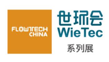 2022第十一届上海国际泵阀展