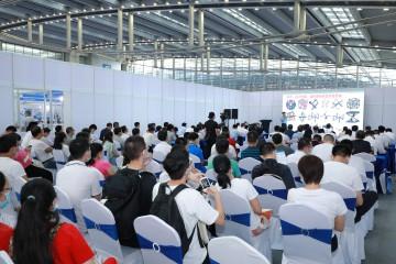 微特电机、磁性材料行业高峰论坛9月在深圳隆重上演!