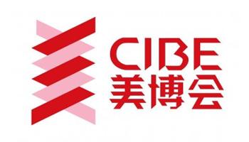 2022广州美博会CIBE