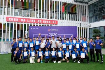 华南幼教展重磅福利丨@参会园长们,奥运体育项目免费领取!10分钟让孩子爱上运动!