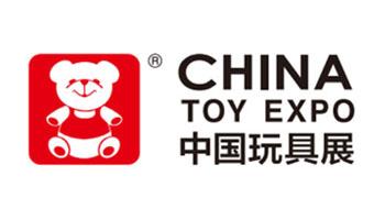 2022年上海国际玩具展
